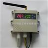 YKW-01B智能无线温度控制器