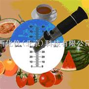 手持糖度计/手持式折射 型号:HT4-101