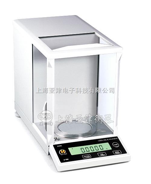 100kg/0.1mg电子天平带防护罩高精度电子天平