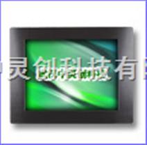 10.4寸防水工业平板电脑
