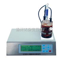 微量水分测定仪价格-微量水份仪-水份仪