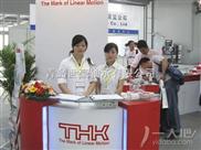 THK一级代理商THK直线导轨THK滑块THK交叉滚子导轨