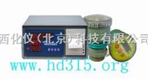 超声波明渠流量仪/超声波明渠流量计 型号:CQ44-M387118.