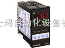 温度控制(调节)器价格,智能温控仪表规格 智能温控器,温控仪表台湾ARICO长新S1系列温控器代理