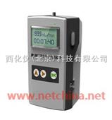 个体空气采样器 型号:QR7-ZR3600