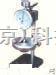 橡胶厚度计 型号:TCN3/THB6-10.