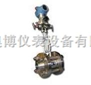 青岛孔板蒸汽流量计生产厂家