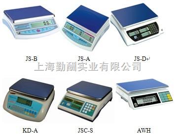 克度电子秤,单位是(g)的电子秤,英展电子秤/案秤品牌
