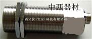 超声波距离传感器/超声波测距传感器(3米) 型号:CDY11-JCS2503 (0.25-3m)