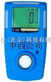 便携式氯化氢检测仪/便携式HCL检测仪  型号:HCC1-GC210-HCL