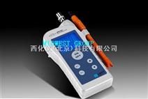 (雷磁)便携式溶解氧分析仪  型号:JPB-607A