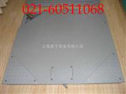 """SCS-""""XK3190-A6电子地磅称""""==10吨XK3190-A6电子地磅称质量"""