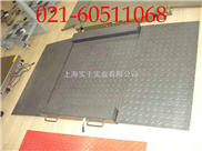SCS-2吨XK3190-A6电子地磅称==上海2吨XK3190-A6电子地磅称