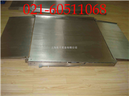 """SCS-""""XK3190-A6电子地磅称""""==供应上海2TXK3190-A6电子地磅称"""