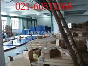 SCS-XK3190-A6电子地磅称==上海2吨XK3190-A6电子地磅称品牌