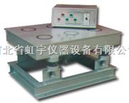 ZT-1-振動臺,振動試驗臺,混凝土振動臺,磁力振動臺