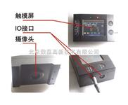 北京数磊IEC01-一体化智能相机