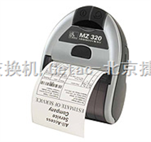 斑马(zebra)MZ320移动便携式打印机