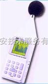 音频分析仪/台湾