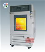 MiniCool高低温试验箱,迷你型高低温试验箱