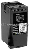 单相交流电流/电压变送器