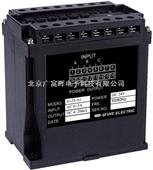 三相交流电流/电压变送器