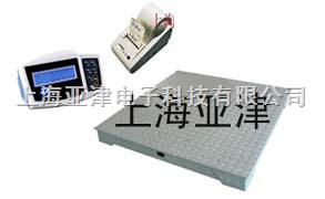 上海防水磅称、5T防水电子地秤 防水地磅