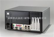 研华IPC-5120工控机,IO接口全在前面的工控机箱!