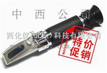 手持式折光仪/矿山乳化液浓度计/折射仪(0-15%) /