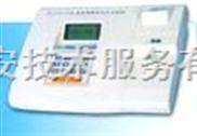 半自动干式生化分析仪/中国