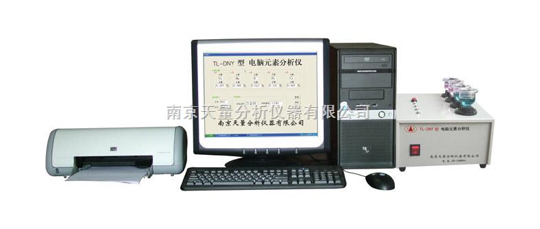铜矿石分析仪器,铜矿分析仪