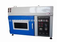 ZN-T小型紫外光老化箱/桌上型紫外试验箱/北京紫外箱厂家
