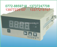 DP3-DV10-1电流电压表DH3-DV2 DB4-PAA100.0
