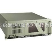 供应研华IPC-510工控机,量zui好的4U上架式机箱!