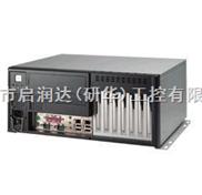 特价供应研华IPC-7120桌面/壁挂式机箱!