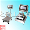 TZH-F〓不锈钢电子台秤→实用又好用〓300公斤不锈钢台秤←质量有保证