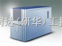 研华IPC-6608工控机,壁挂式机箱8槽背板!