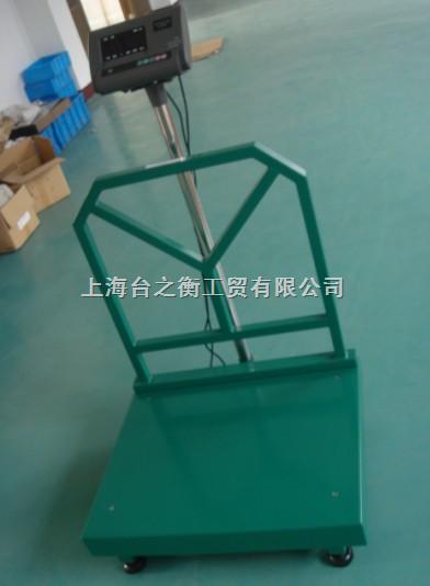1吨计重电子台秤=1吨计重台称※300公斤计重台秤※电子台秤