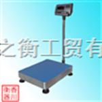 上海1吨带打印台称,上海30公斤带打印台称,上海150kg带打印台称,上海台称厂家