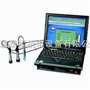 LS3901-供應現場動平衡儀LS3901