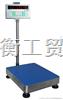 """新品研发""""1吨带打印台秤""""价格合理""""1000公斤带打印台秤""""信赖*!"""