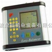 Easy-Balancer-振动分析仪Easy-Balancer