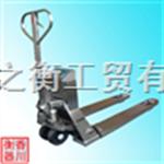 【1吨不锈钢叉车秤【新品上架】2吨不锈钢叉车秤【新品报价】3吨不锈钢叉车秤】