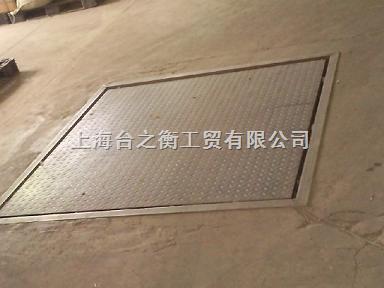 上海5吨不锈钢地磅,上海1吨不锈钢地磅,上海3吨不锈钢地磅,上海地磅称厂家