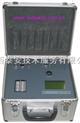 MW18CM05-台式水质检测仪(COD和氨氮25个水样)