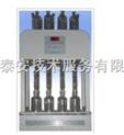 标准COD消解器