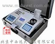 CN60M/LH7-5B-2C-便携式智能COD测定仪/中国