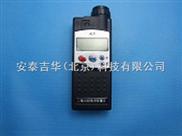 便携式二氧化碳浓度检测仪5000ppm
