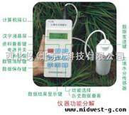土壤水分测定仪 (便携)