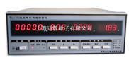 FL1300直流电机转速表FL-1300